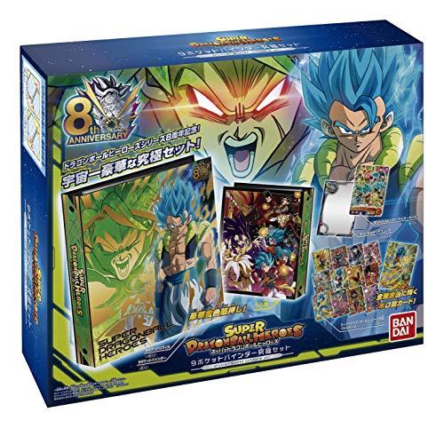 Super Dragon Ball Heroes Official 9 Pocket Binder Ultimate Set Dossier Ordner Archivador Cards Cartes Karten Cartas