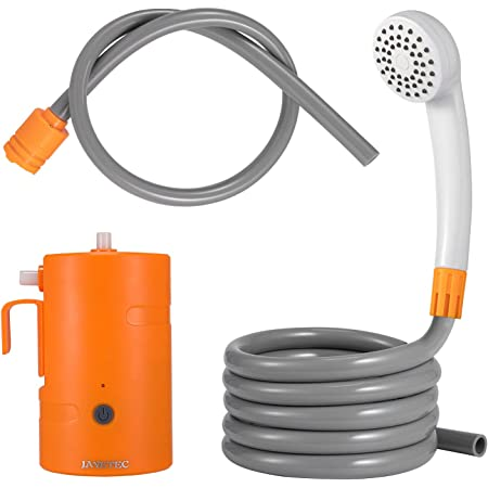 Handheld Outdoor Shower Head for Camping with 2 Meter Hose XUNXING Portable Camping Shower Compact Shower Pump with Car Plug Traveling Hiking