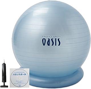 東急スポーツオアシス バランスボール 75cm(リング & DVD & ハンドポンプ付)アイスブルー
