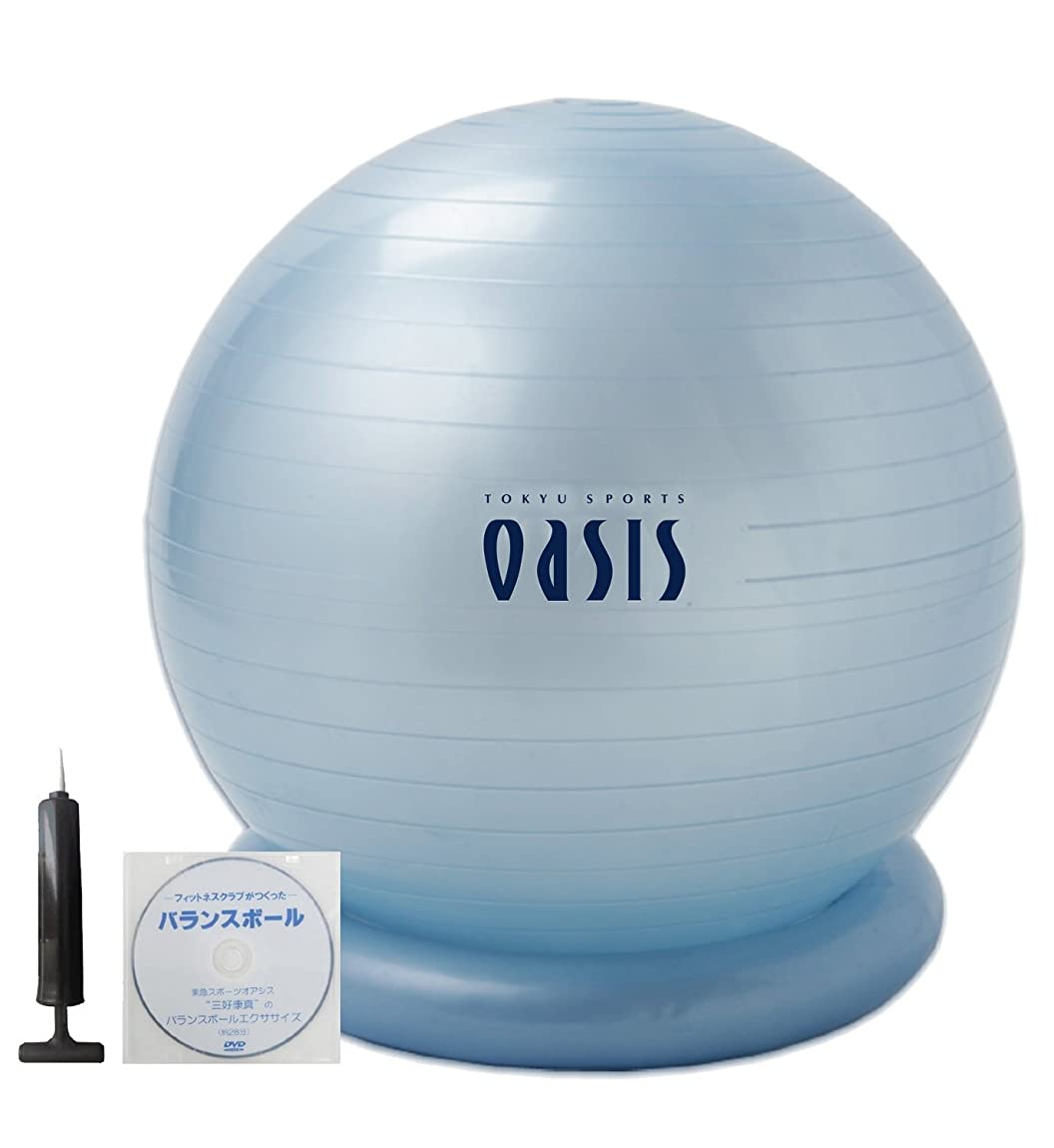 一時解雇する半径フェザー東急スポーツオアシス フィットネスクラブがつくった バランスボール 75cm (リング & エクササイズDVD & ハンドポンプ付き) FB-800 (アイスブルー)
