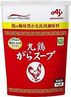 味の素 丸鶏使用 がらスープ 1kg袋
