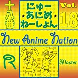 Tsuki No Ookisa (From 'Naruto Shippuden')