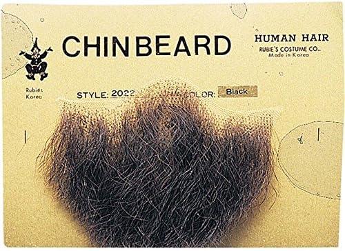 Cosplay fake beard _image2
