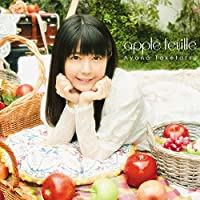 apple feuille<CD盤>