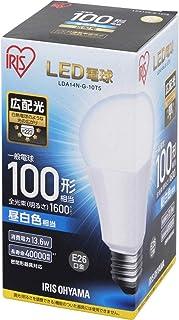 IRIS LED電球 E26 広配光 100形相当 昼白色 LDA14NG10T5