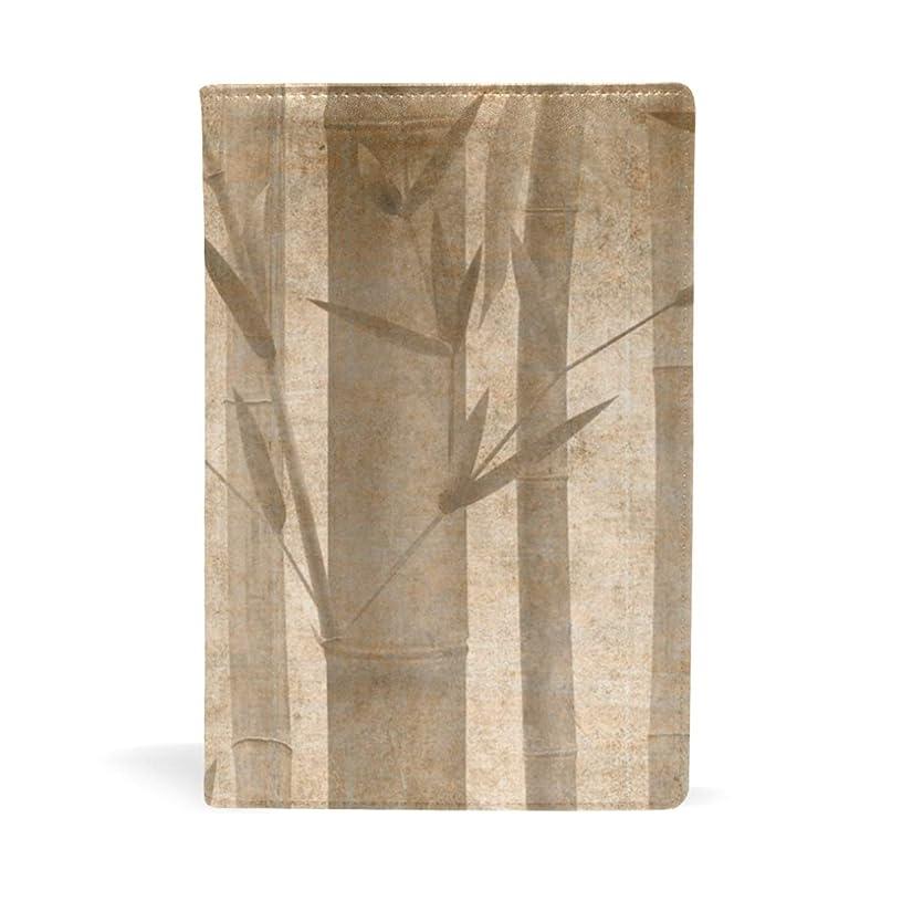 経験ゲーム理論古い紙の竹 ブックカバー 文庫 a5 皮革 おしゃれ 文庫本カバー 資料 収納入れ オフィス用品 読書 雑貨 プレゼント耐久性に優れ