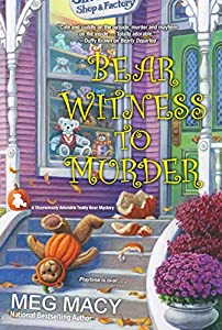 A Teddy Bear Mystery 2巻 表紙画像