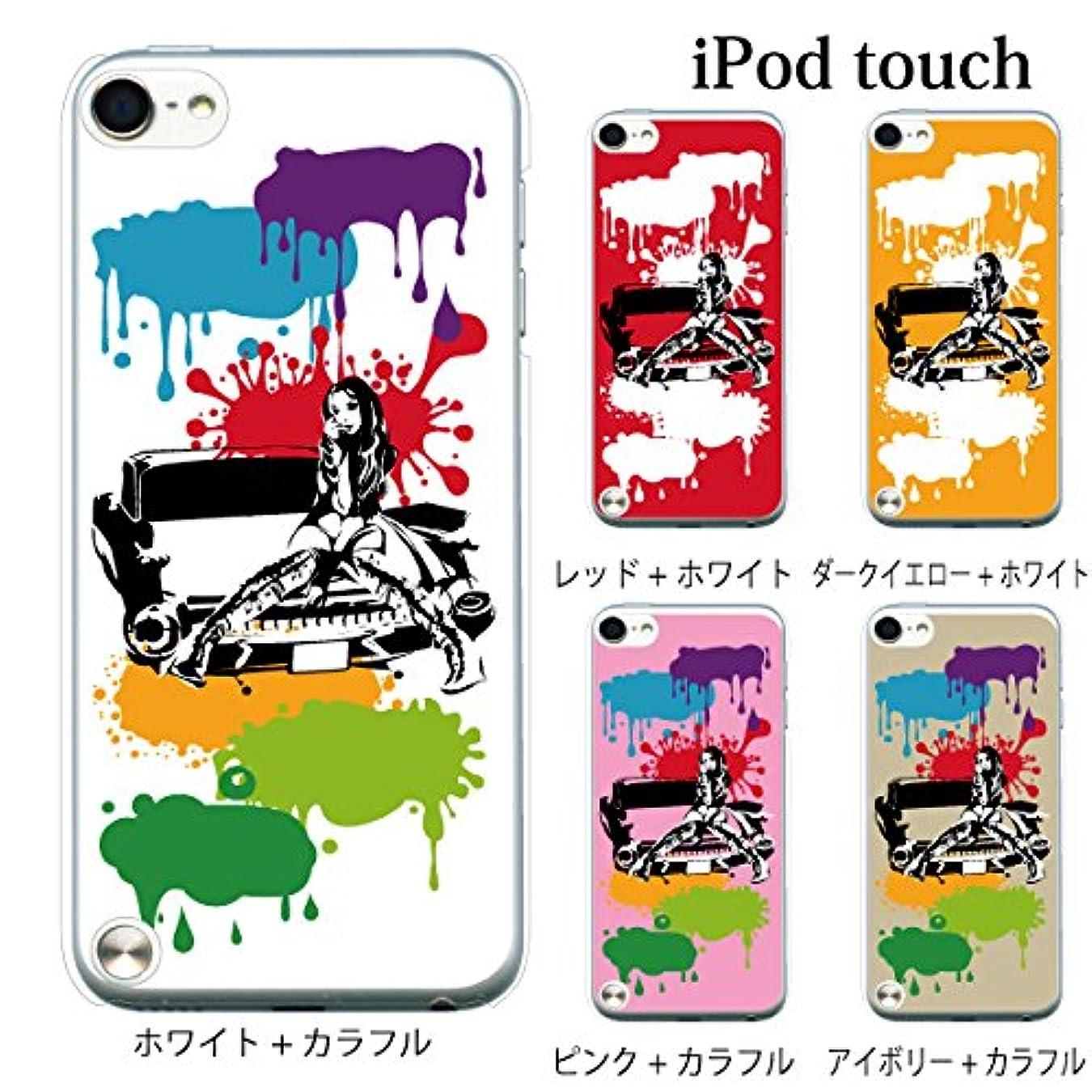 山岳スクラップ直径Plus-S iPod touch 第5世代 ケース アメ車ガール カラー 【ダークイエロー+ホワイト】 ハードケース クリア 0135-DYWWH