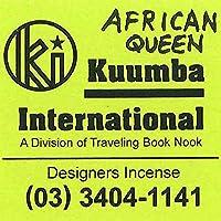 KUUMBA/クンバ『incense』(AFRICAN QUEEN アフリカンクイーン)(Mini size)