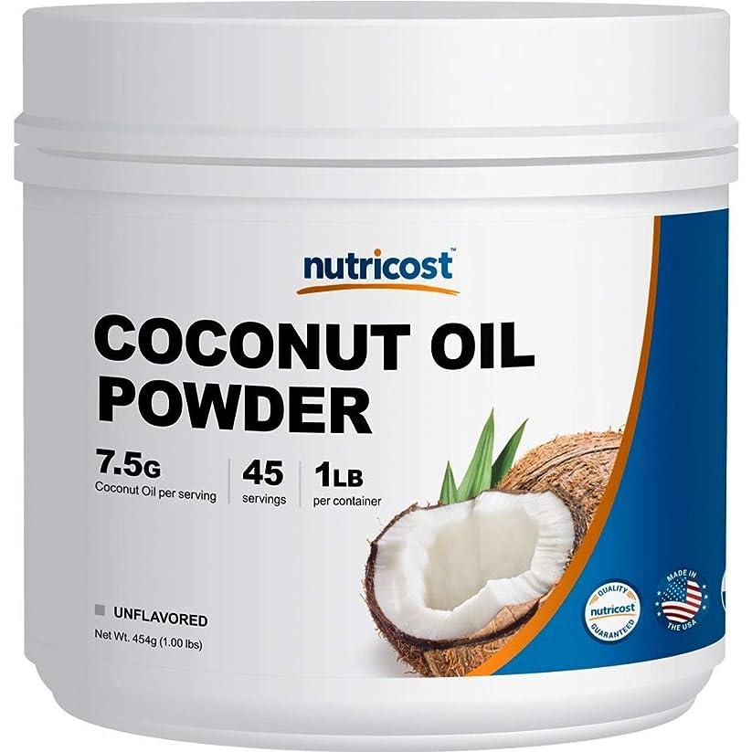 ガム納税者絶え間ないNutricost ココナッツオイルパウダー 1LB、45食分、非GMO、グルテンフリー