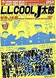 L.L.COOL J太郎 帰ってきたワイルドターキーメン