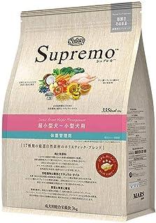 ニュートロジャパン シュプレモ [超小型犬-小型犬用] 体重管理用 小粒 3kg