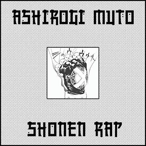 Ashirogi Muto