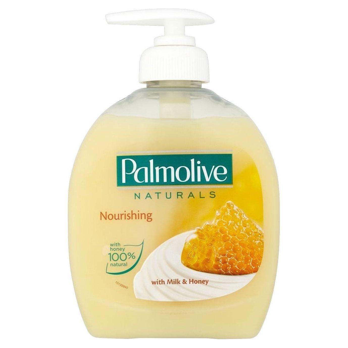 不屈パース理想的Palmolive Naturals Nourishing Milk & Honey Liquid Handwash for Very Dry Skin (300ml) 非常に乾燥肌のための乳と蜜の液体手洗い栄養パルモナチュラルズ( 300ミリリットル) [並行輸入品]