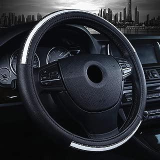 LABBYWAY Car Steering Wheel Cover Microfiber Leather Universal 15-inch,Anti-Slip,Odorless,Four Seasons Universal (White)