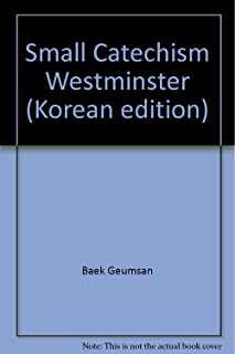 Small Catechism Westminster (Korean edition)