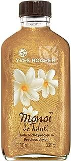 Monoi de Tahiti de Yves Rocher (100 ml): aceite corporal brillante con el aroma único de la flor de tiaré, con componentes de origen vegetal