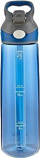 Contigo AUTOSPOUT Straw Addison Water Bottle, 32 oz., Sangria 24 oz. Blue 70872
