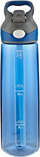 Contigo Auto Spout Addison Water Bottle, 24-Ounce, Monaco