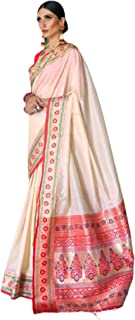 بلوزة نسائية هندية ذات مظهر غني، زي زفاف هندي منسوج ساري جالا تسوسار حرير متباين بلوزةPallu Satri 6012