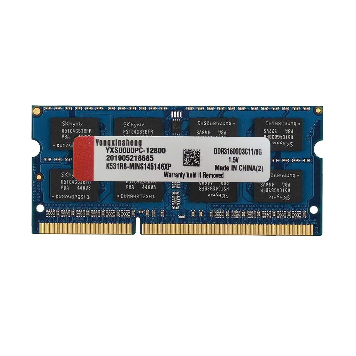 Yongxinsheng DDR3 8GB 1600Mhz SODIMM PC3 Laptop General Memory Ram Blue Board