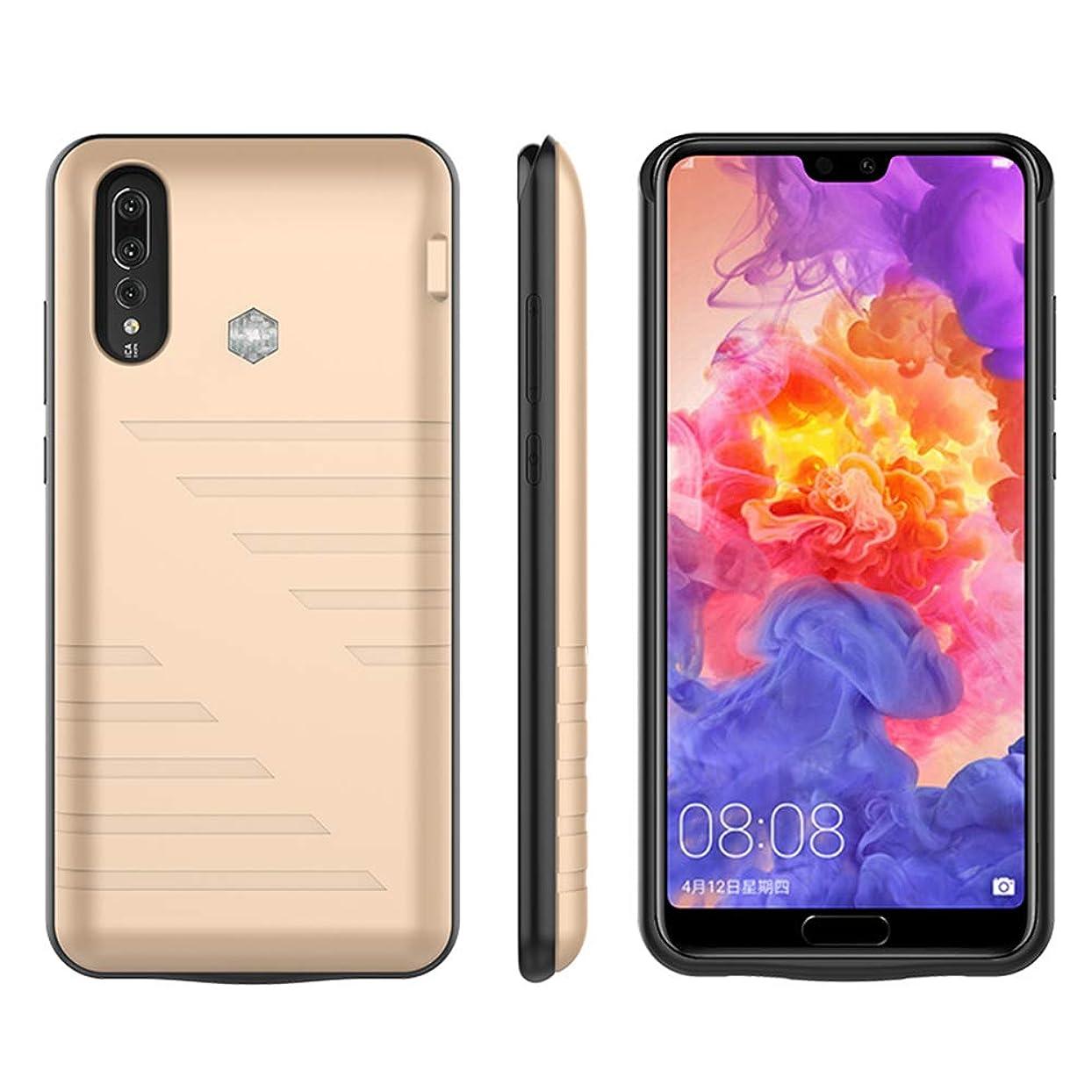 シェーバーマングルまっすぐMoonmini Huawei P20 6800mAh バッテリー内蔵ケース対応、6800mAh 超大容量 バッテリーケース 充電ケース 充電器 薄型 軽量 急速充電 ケース型バッテリー 超便利 Huawei P20 6800mAh適応battery case-Golden