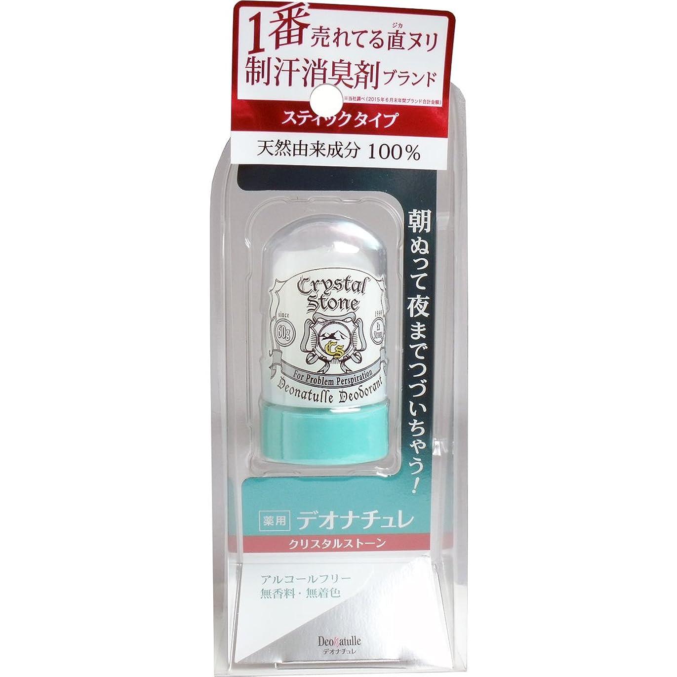 タイマー単語隙間デオナチュレ クリスタルストーン 60g(医薬部外品)(お買い得3個セット)