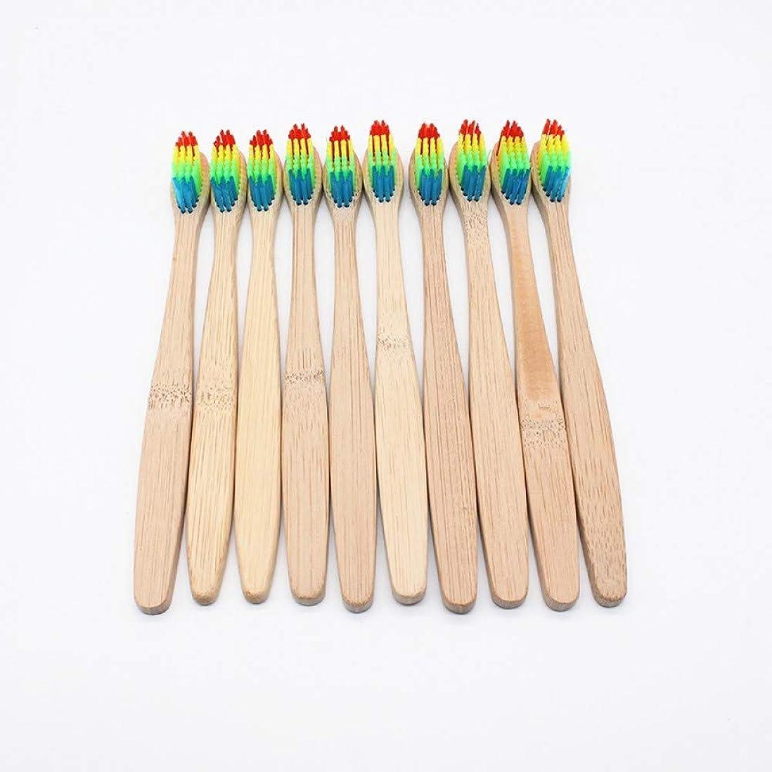 歩道強います結果10ピース環境に優しい木製歯ブラシ竹歯ブラシ柔らかい竹繊維木製ハンドル低炭素大人、虹