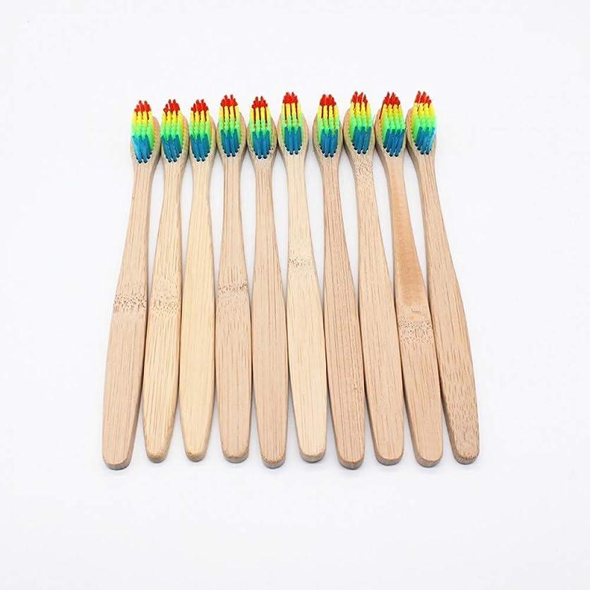 ギャロップバンジョー骨髄10ピース環境に優しい木製歯ブラシ竹歯ブラシ柔らかい竹繊維木製ハンドル低炭素大人、虹