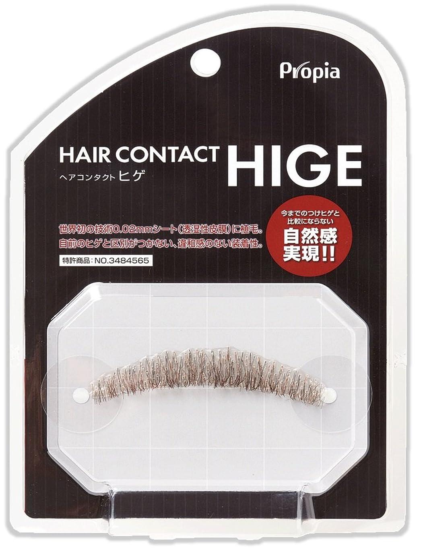 倍増故障有害HAIR CONTACT HIGE クチヒゲ ピラミダル