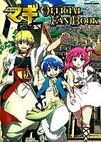 TVアニメ マギ オフィシャルファンブック (学研ムック)
