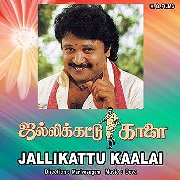 Jallikattu Kaalai (Original Motion Picture Soundtrack)