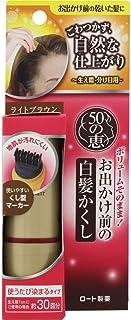 ロート製薬 50の恵エイジングケア お出かけ前の白髪かくし ライトブラウン くし型マーカータイプ 生え際1cmの使用で約30回分 使うたびに徐々に染まるタイプ 10mL