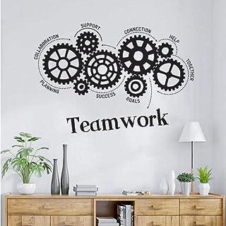 Travail d'équipe Gears Vinyle Sticker Bureau Espace Citation Inspirante Sticker Mural Bureau Décoration Travail D'équipe S...
