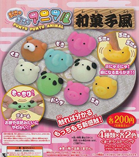 ぷにゅぷにゅアニマル 和菓子風 全8種セット ガチャガチャ