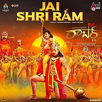 """Jai Shri Ram (From """"Roberrt (Telugu)"""")"""