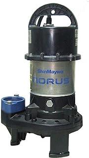 ShinMaywa Norus 5700 GPH 1/2HP Submersible Garden Pond Waterfall Pump   50CR2.4S