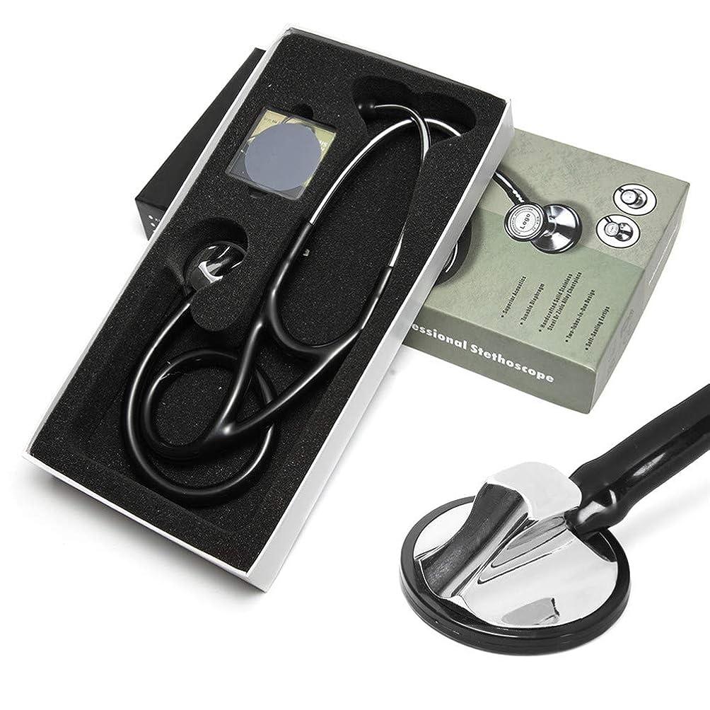 洗練お尻ワーディアンケース医者に適当な専門の聴診器の心臓病の聴診器の監視聴診器の緊急装置