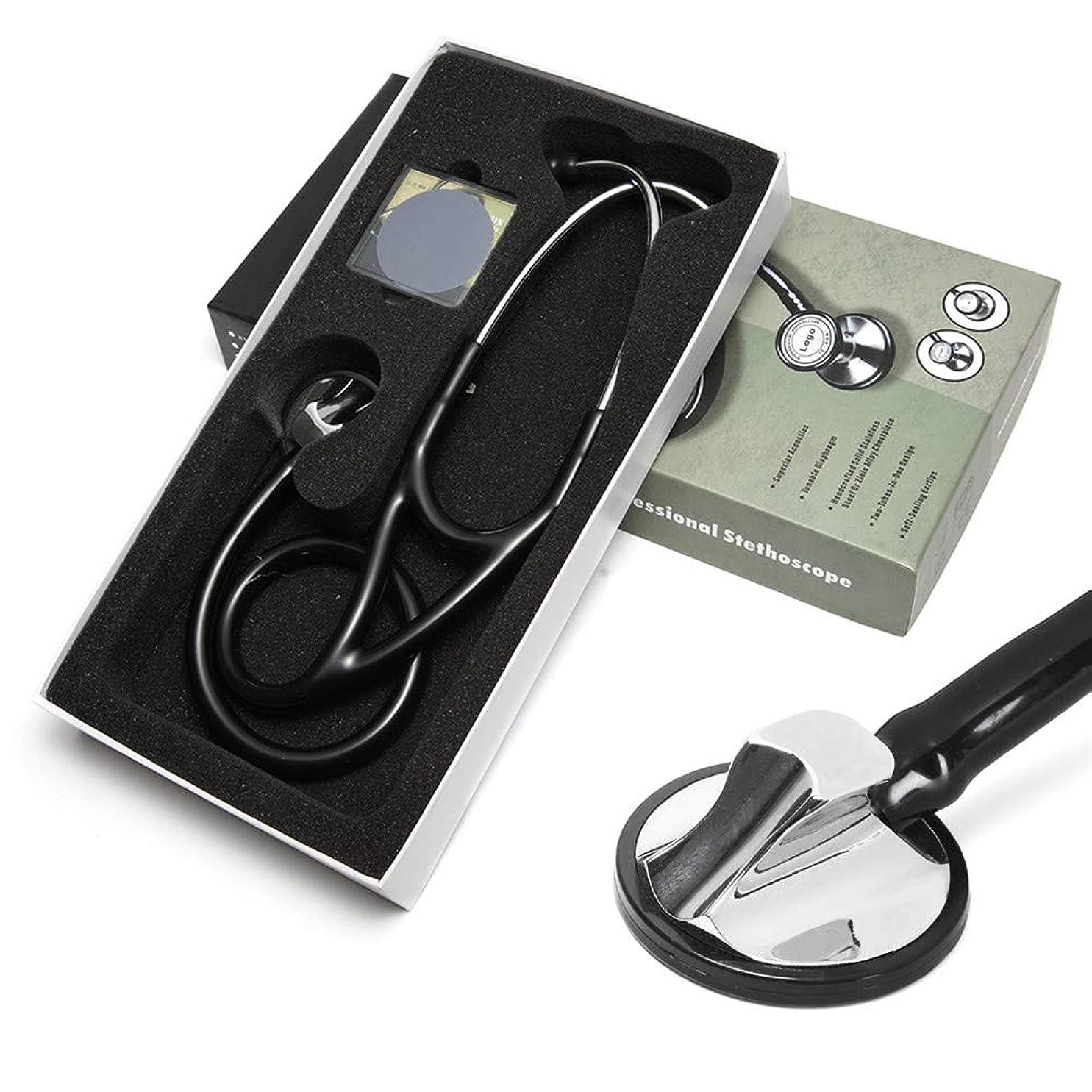 天皇ご意見スライス医者に適当な専門の聴診器の心臓病の聴診器の監視聴診器の緊急装置