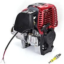 Best 49cc 4 stroke engine Reviews