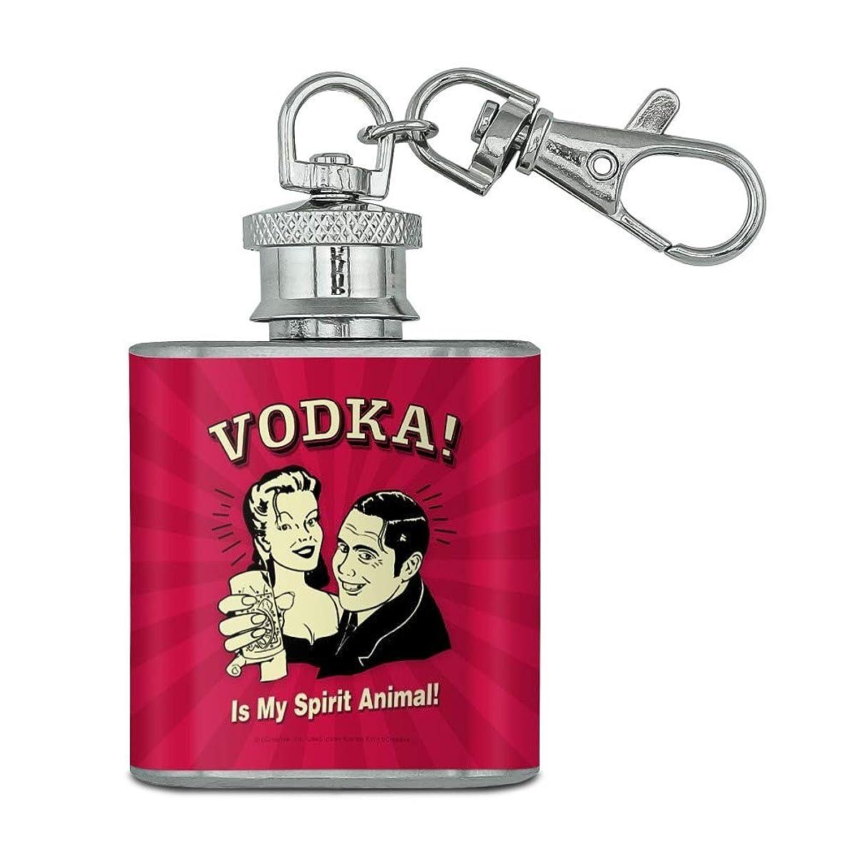 Vodka is My Spirit Animal Funny Humor Stainless Steel 1oz Mini Flask Key Chain