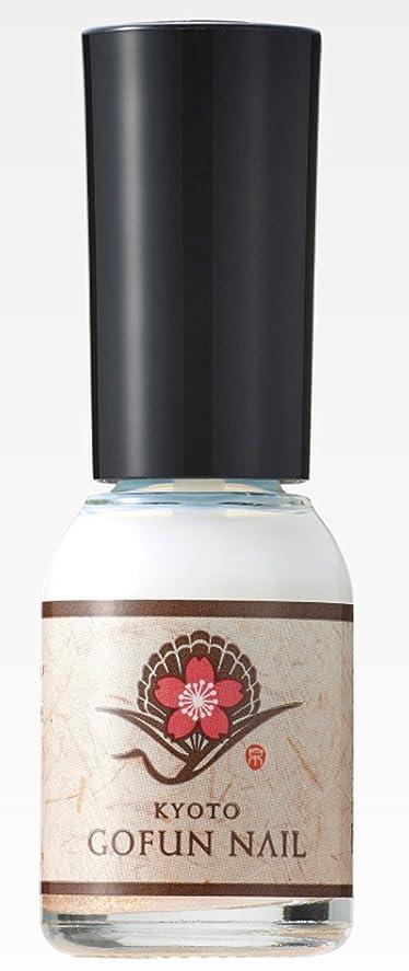 サイズジム包帯京の胡粉ネイル 金蘭 10ml