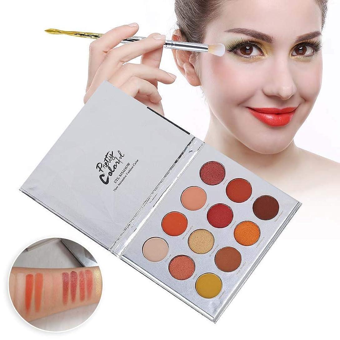 アクロバット補正ローンアイシャドウパレット 12色 化粧マット 化粧品ツール グロス アイシャドウパウダー