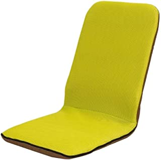 LLRYN Lazy Sofa Waist Chair,Foldable Mediation Fabric Multiangle Cushioned Recliner for Adults Kids Video-Gaming Reading W...