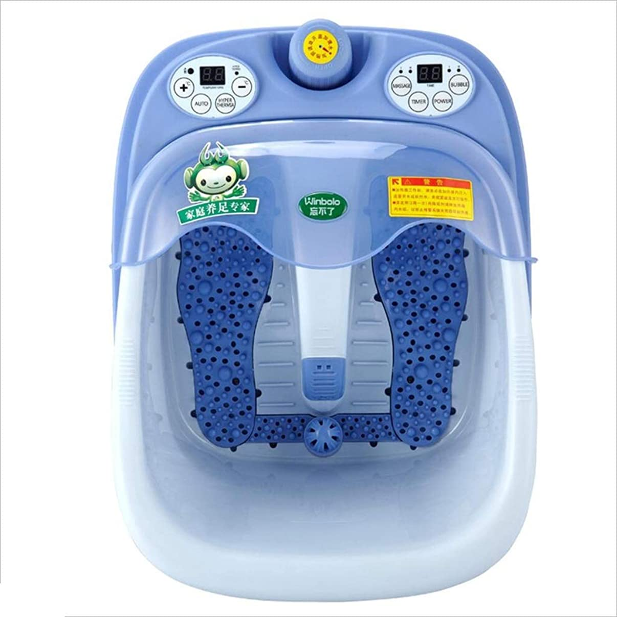ギネスそうでなければ靴下GWM 理性的な声のマッサージの洗面器、自動マッサージの泡の洗面器の暖房のフィートのマッサージ機械