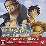 ONE PIECE - ROMANCE DAWN for Nintendo 3DS Japanese System Only