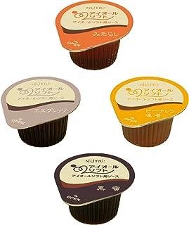 ニュートリー 嚥下補助食品 濃厚固形食 アイオールソフト用ソース 詰合4種(みたらし、エスプレッソ、ピーナッツ味噌、黒蜜)×各6個(12袋)/箱