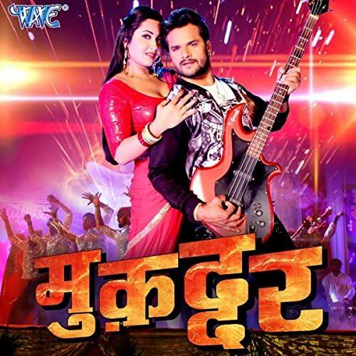 Indu Sonali feat. Priyanka Singh, Khesari Lal Yadav, Madhukar Anand, Mohan Rathod, Ranjeeta & Honey B