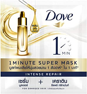 Set (20ml x5) Super mask -Do.ve Intense Repair 1 Min Supermark Pack- Keratin Repair +Serum BoosterTreatment: Helps to deeply nourish hair And adjust the condition of hair to the inside ^ with a cover
