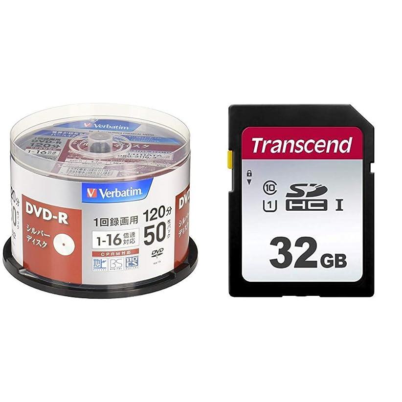 インディカ買い手長いです三菱ケミカルメディア Verbatim 1回録画用DVD-R(CPRM) VHR12J50VS1 (片面1層/1-16倍速/50枚) & Transcend SDカード 32GB UHS-I Class10 (最大転送速度95MB/s) TS32GSDC300S-E【Amazon.co.jp限定】